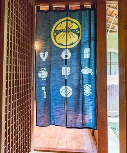 [2021 New Product] Japanese Noren Curtain