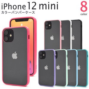 Smartphone Case Colorful 8 Colors iPhone Color Clear Case