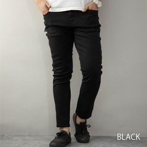 [2021 New Product] Chino Pants Men's Ankle Cut Ankle Stretch Skinny Ankle Pants