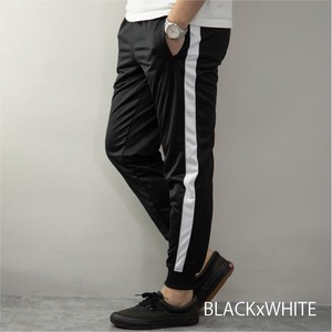 [2021 New Product] Line Pants Men's Jersey Skinny Slim Slender Pants Line Pants