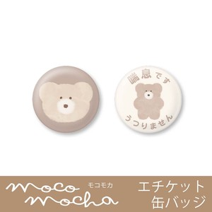 Etiquette Button Badges 2Pcs set Appeal Moka