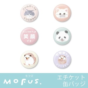 Etiquette Button Badges 2Pcs set Appeal