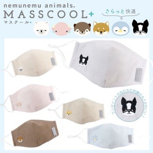 Nemunemu Animals for School