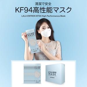 LALA ENFREN KF94 高性能マスク