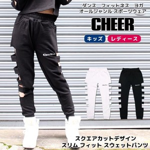 Square Cut Design Slim Fit Sweat Pants Pants