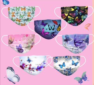 S/S Floral Pattern [reccomendations in 2021] For adults Non-woven Cloth disposable Mask