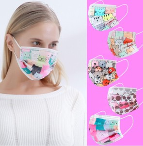 S/S Cat [reccomendations in 2021] For adults Non-woven Cloth disposable Mask