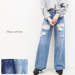 High-waisted Damage Wide Denim Pants Boys Denim wide pants