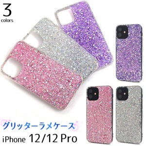 Smartphone Case lame Glitter iPhone lame Case
