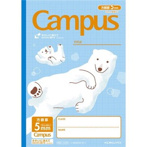 KOKUYO Notebook Campus Use For 5 mm 10 mm Animal