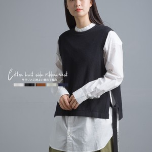 Kanoko Cotton Knitted Ribbon Vest 20