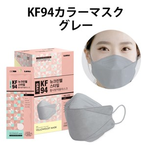 Mask Gray Non-woven Cloth Mask Viruses Cut Mask Fiber Filter Use Pop