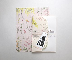 bright Flower Writing Papers & Envelope