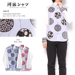 Shirt Repellent Casual Long Sleeve Shirt