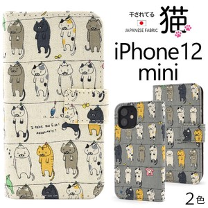 Smartphone Case Made in Japan Fabric Use iPhone Cat Case Pouch