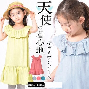 [2021 New Product] Frill Sleeveless One-piece Dress