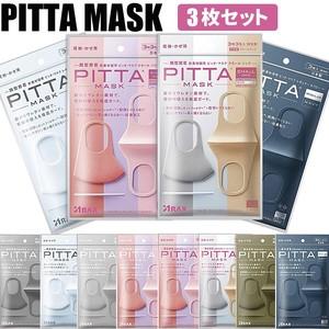 ピッタ マスク 3枚入【日本製】個包装 PITTAMASK 洗えるマスク スモールホワイト