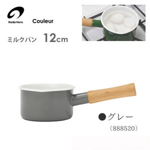 "Milk Pan 12cm Gray ""For gas fire only"" Noda Horo Rule"
