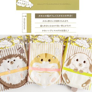 Towel Hamster Hedgehog Rabbit Animal Half Face Towel