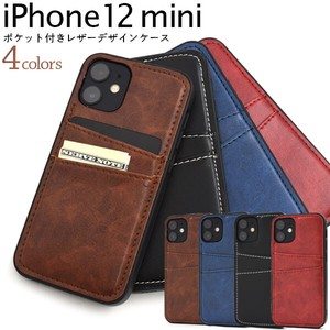Smartphone Case Touch Leather Design iPhone Pocket Leather Design Case