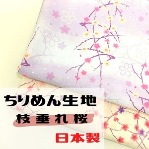 Crape Fabric Made in Japan Crape Polyester 100 Weeping cherry tree