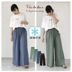 Gather wide pants Cool