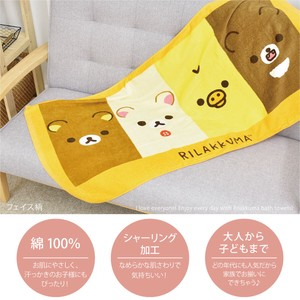 Rilakkuma Bathing Towel 20 Character Towel Shearing Towel