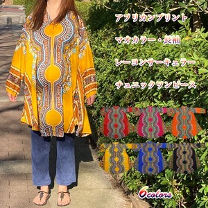 Color Keyneck African Rayon Tunic One-piece Dress Asia Ethnic