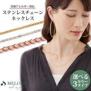Made in Japan made Everyday Stainless Chain Necklace