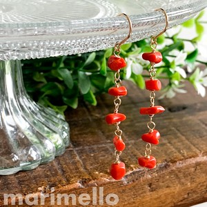 Italy Natural Coral Pierced Earring