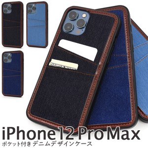 Smartphone Case iPhone Pocket Denim Design Case