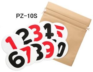 ゲートボール用「プレートゼッケン」PZ-10S・PZ-3W・PZ-R3