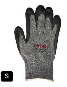 NiTex NBRコーティンググローブ (タッチパネル対応)