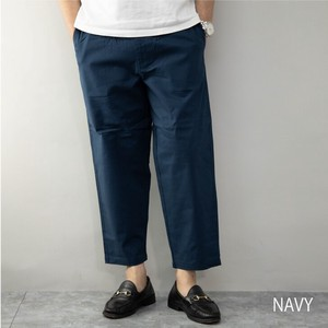 [2021 New Product] wide pants Men's Cotton Linen Stretch Ankle Wide Tapered