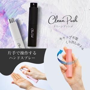 クリーンプッシュ clean push 携帯用除菌・消毒アルコールスプレー