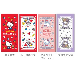 Sanrio Hello Kitty 20 Bathing Towel New Pattern