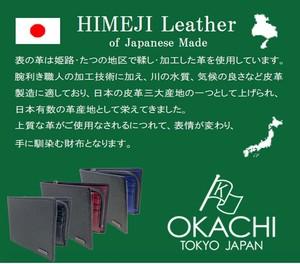 OKACHI 姫路レザー エンボス加工 二つ折り財布