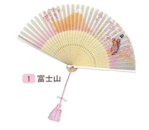 舞妓 富士山 婦人扇子