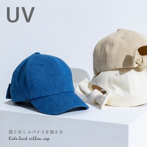 Kids UV Cut Behind Ribbon Cap 20