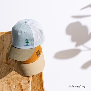 Kids Embroidery Trucker Hat 20