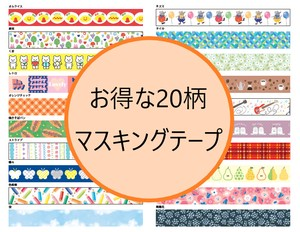 Assort Washi Tape Limited Stock 20 Assort Lucky Bag