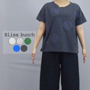 [2021 New Product] Recycling Jersey Stretch Plain Fabric Big Circle