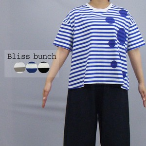 [2021 New Product] Recycling Jersey Stretch Border A line Random Dot