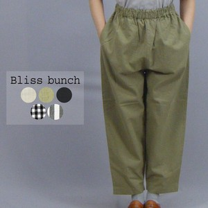 [2021 New Product] Plain-woven Tapered Pants