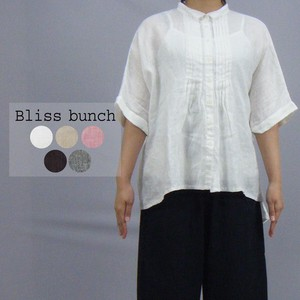 [2021 New Product] French Linen pin Tuck Wide Shirt