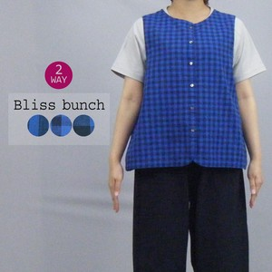 [2021 New Product] Tuck Vest