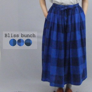 [2021 New Product] Gather Skirt