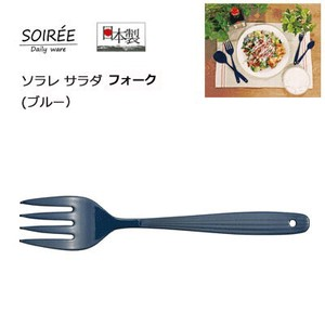 Salad Fork Blue SO Enamel
