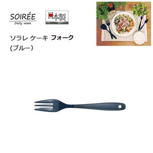 Cake Fork Blue SO Enamel