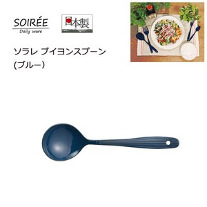 Bouillon Spoon Blue SO Enamel
